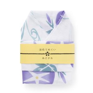 [中川政七商店][日本市] 注染手拭い 浴衣てぬぐい あさがお|mahatagiya