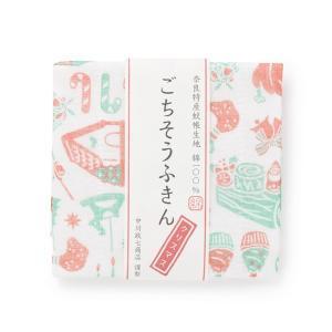 [中川政七商店] ごちそうふきん クリスマス|mahatagiya