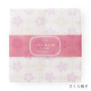 [中川政七商店] ふきん 春の小紋 さくら格子|mahatagiya