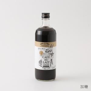[奈良藤枝珈琲焙煎所][中川政七商店]カフェオレベース 加糖 720ml|mahatagiya