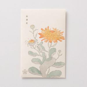 [中川政七商店][花園樹斎] 種 金盞花|mahatagiya