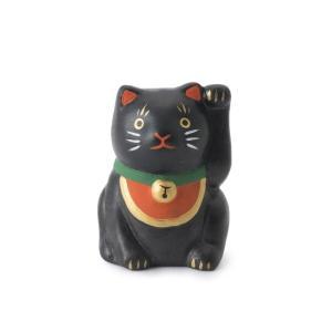 [中川政七商店][日本市]福招き猫みくじ 黒猫|mahatagiya
