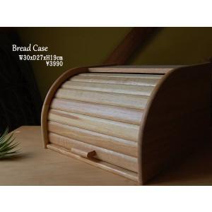 :Bread Case S ブレッドケース:|mahatagiya