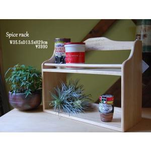 :Spice rack 木製 スパイスラック:|mahatagiya