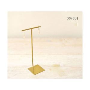 [志成販売] Brass アクセサリースタンド L 307001|mahatagiya