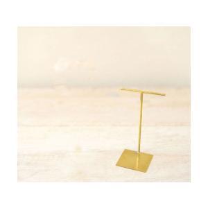 [志成販売] Brass アクセサリースタンド L 307002|mahatagiya