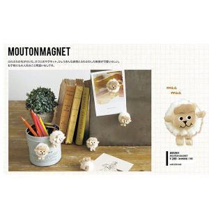 Mouton Magnet|mahatagiya