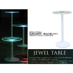 JEWEL LED LIGHT COUNTER GLASS TABLE|mahatagiya