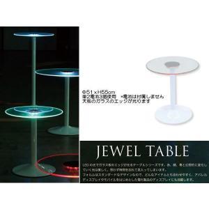 JEWEL LED LIGHT GLASS TABLE|mahatagiya