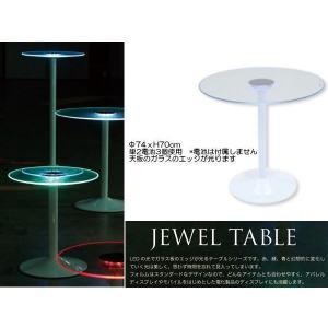 JEWEL LED LIGHT WIDE GLASS TABLE|mahatagiya