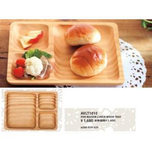木の器::Pan maison lunch wood tray 木製ランチプレート:|mahatagiya