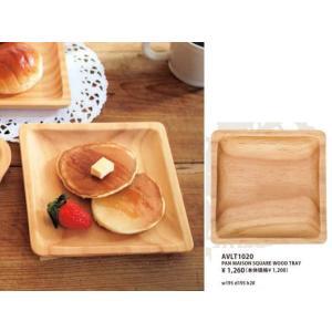 木の器::Pan maison Square wood tray 木製ランチプレート:|mahatagiya
