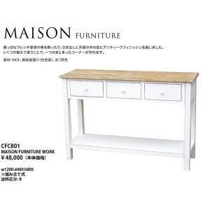 Maison Furniture WORK TABLE|mahatagiya