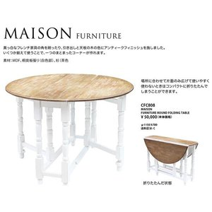 MAISON FURNITURE ROUND FOLDING TABLE|mahatagiya