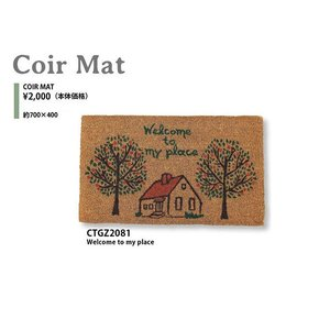 COIR MAT RECT Welcome to my place|mahatagiya