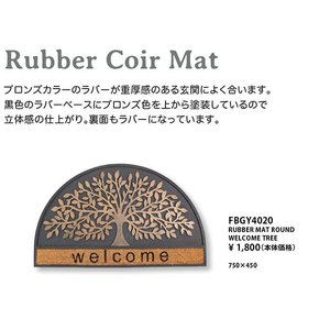 RUBBER MAT H/ROUND WELCOME TREE(45×75cm)|mahatagiya
