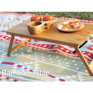 【Bamboo Table バカンス バンブーテーブル】アウトドア ミニテーブル|mahatagiya