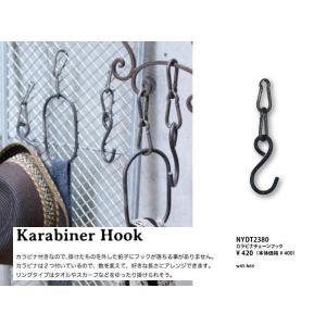 ::Karabiner Hook カラビナ チェーンフック::NYDT2380|mahatagiya