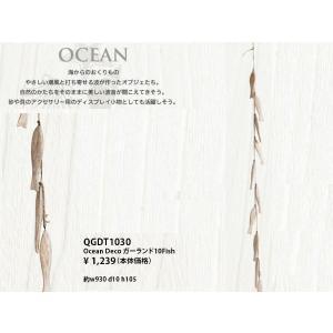 ホームデコ:Ocean Deco ガーランド 10フィッシュ:|mahatagiya