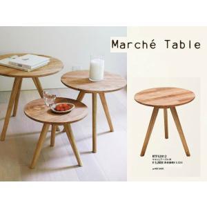 :マルシェテーブル M 2012:天然木 丸テーブル サイドテーブル|mahatagiya