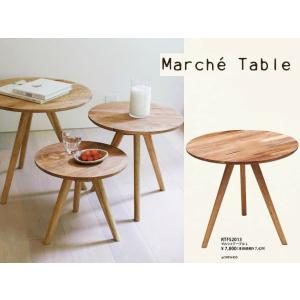 :マルシェテーブル:天然木 丸テーブル サイドテーブル|mahatagiya