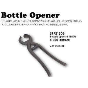Bottle Opener PINCERS mahatagiya