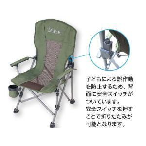 :Vacances Folding Kids Chair フォールディングキッズチェア:SFVS1303|mahatagiya