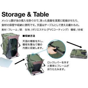 :Vacances Folding strage & table:キャンプの食材保管&収納 テーブル SFVS1304|mahatagiya