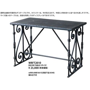 DECOR TABLE Sサイズ|mahatagiya