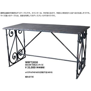 DECOR TABLE Lサイズ|mahatagiya