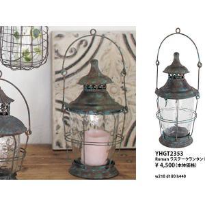 ::Roman Lantern ラステーク ランタン L::キャンドルホルダー YHGT2353|mahatagiya