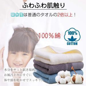 バスタオル 3枚セット 家庭用 ホテルタイプ 純綿 大判 コットン ふわふわ 抜群の肌触り 吸水抜群 70×140cm|mahimohiya