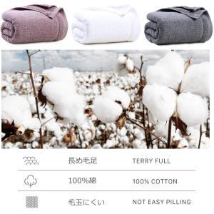 バスタオル 3枚セット タオル 綿100% 大判 約140x70cm ふわふわ 瞬間吸水 ホテル仕様 柔らかい肌触り 速乾 抗菌防臭 家庭/|mahimohiya