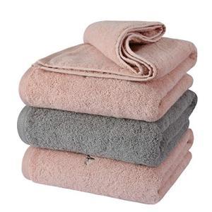 Etech バスタオル タオル 大判 140x70cm 綿100% 3枚セット Gray(1枚)&Pink(2枚) 瞬間吸水 速乾 抗菌防臭|mahimohiya