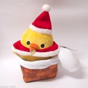 リラックマ クリスマスぬいぐるみ(キイロイトリ)|mahimohiya