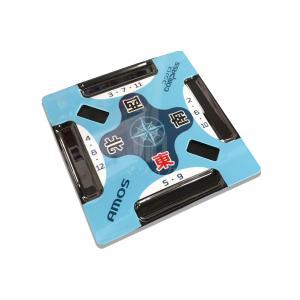 AMOS COMPASS アモスコンパス 麻雀サポートプレート 手打ち 大洋技研製|mahjong