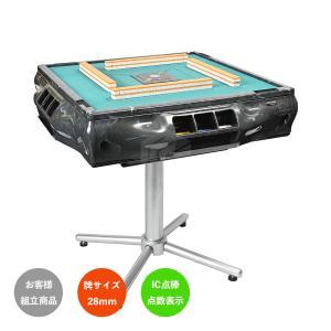 全自動麻雀卓アモスヴィエラ センター点数表示 事前決済限定 送料無料|mahjong