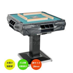 全自動麻雀卓アモスヴィエラデラックス センター点数表示 近畿圏限定販売 |mahjong