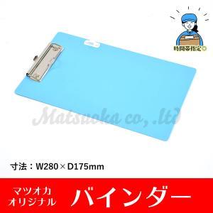 バインダー【CP便対象商品】|mahjong