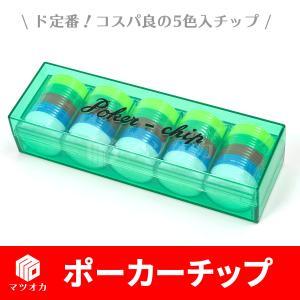 ポーカーチップ(中)|mahjong