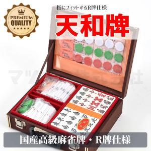 天和牌|mahjong