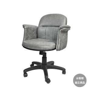 高級麻雀椅子パンドラ・送料無料・事前決済のみの受付・代引不可|mahjong