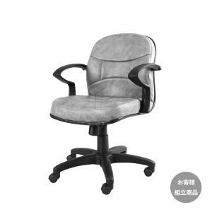 高級麻雀椅子ミランダ・送料無料・事前決済のみの受付・代引不可|mahjong