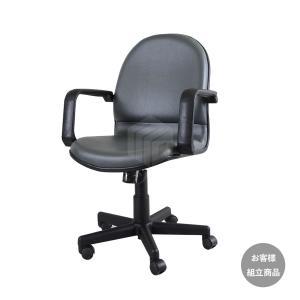 高級麻雀椅子オーロラ・送料無料・事前決済のみの受付・代引不可|mahjong