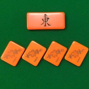 麻雀用品 荘家マーク 大 mahjongshop