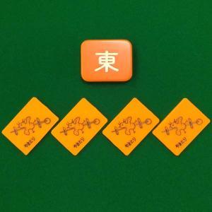 麻雀用品 荘家マーク 横長タイプ オレンジ mahjongshop