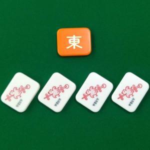 麻雀用品 やきとりマーク 並 4枚1セット mahjongshop