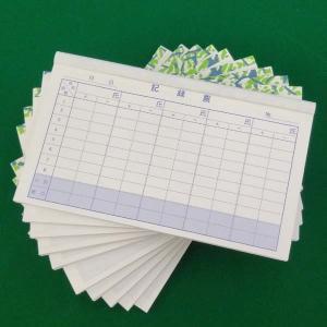 麻雀用品 得点記録帳 10冊 mahjongshop