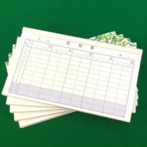 麻雀用品 得点記録帳 5冊 mahjongshop
