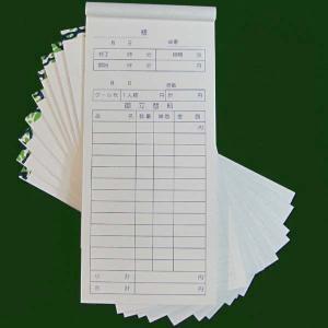 麻雀用品 料金帳 10冊 mahjongshop